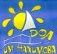 «им. Адмирала Нахимова», детский оздоровительный лагерь