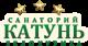 «Катунь», санаторий (Белокуриха)